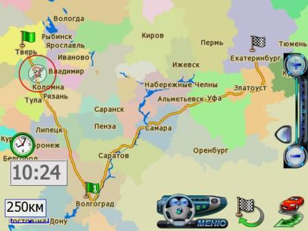 ����������� [ v.3.2.8 build 28095, Rus, 2011 ]