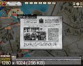Герои Гражданской: Красные против белых 1918-1923 (2010/RUS/ENG/RePack by fatal2266)