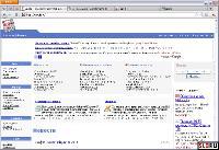 Firefox 8.0.1 (������-������)
