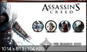 Assassin's Creed: Tetralogy (2008-2011) RePack Element Arts