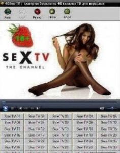 40Sex-TV v.5.0 Rus / Portable x86