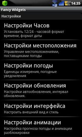 Fancy Widgets Full [ ��������� (Android 1.5+) v.3.4.3 ]