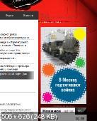 http://i31.fastpic.ru/thumb/2011/1206/57/d0cdde8512c210370e335fd0e98e5357.jpeg