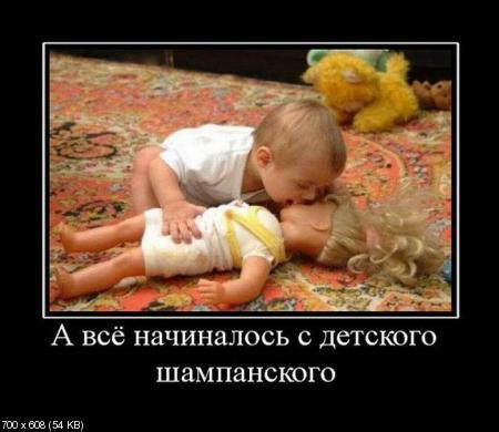 Демотиваторы для всех. Новая подборка от 10.12.2011
