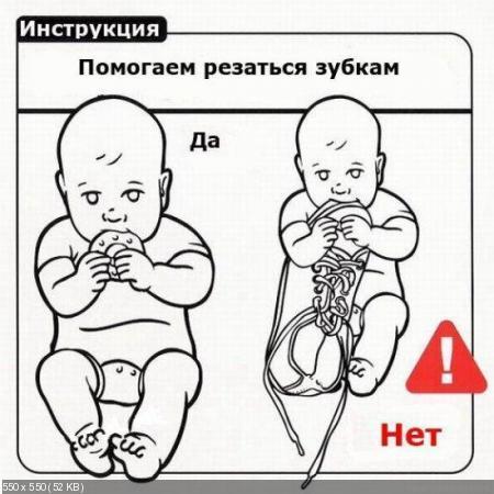 У вас скоро родится ребенок, и вы не знаете что делать?