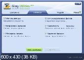 Glary Utilities Pro 2.40.0.1326 (2011)