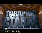 http://i31.fastpic.ru/thumb/2011/1210/31/9f785a9cc915144408c0097474a62431.jpeg