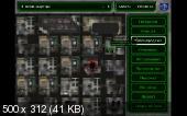 UFO: Alien Invasion v.2.4 (2010/Rus)