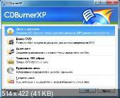 CDBurnerXP 4.4.0.2838 RePack x86+x64 [2011, Multi5]