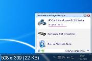 Zentimo xStorage Manager 1.4.1.1190 ML/Rus Portable