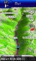 Garmin Карты Болгарии OFRM Geotrade v.5.70+JCV (16.12.11) Русская версия