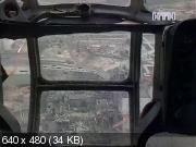 Чернобыль. 3828 (2011) SATRip