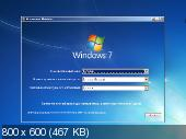 Se7en SP1 with IE9 - DG Win&Soft (2011.12) x86-x64