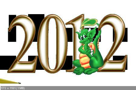 Знак года - Забавный Дракон - хорошенько часть совершенно первая