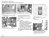 MAN TGA Baseline [ ���������� �� ������������, 2006, PDF, DjVu, RUS ]