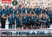 Интернационале (Милан) составы разных лет Ca6ba123ba5603bd3bd7e665bd905e10