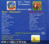 http://i31.fastpic.ru/thumb/2011/1225/33/fb043379db2391f3c447deb96ffb4633.jpeg
