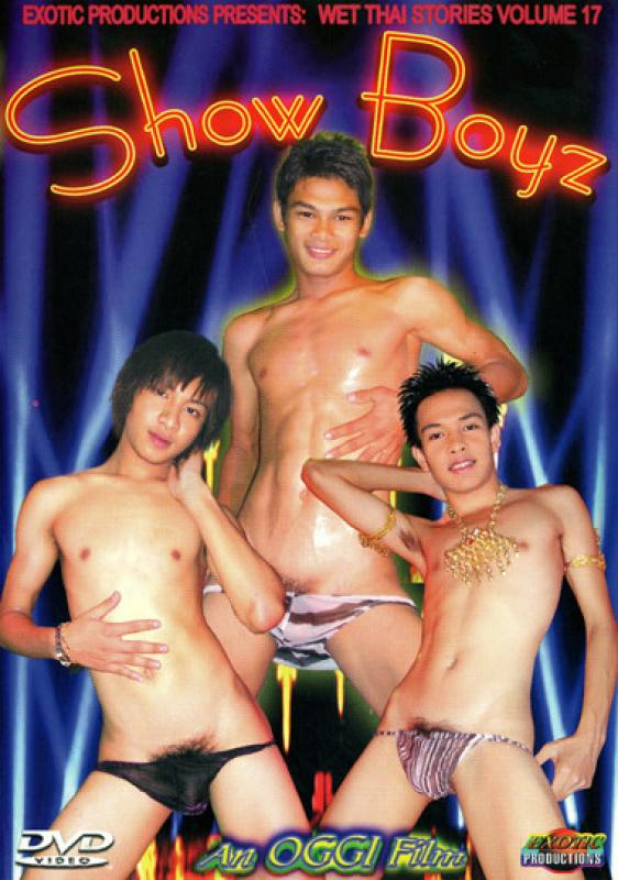 gay mature males erotic stories