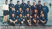 Интернационале (Милан) составы разных лет 63e1e62665a462577212ba28fad9ca65