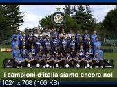 Интернационале (Милан) составы разных лет B15b368b9015ece261bb36c66ae119eb