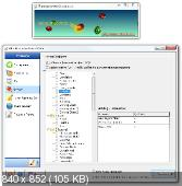 Aleo Flash Intro Banner Maker 3.8 (2011)