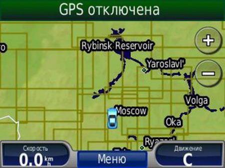 Дороги России с маршрутизацией РФ и СНГ [ v.5.25 (FID 1734, 1868) Rus, 2011 ]