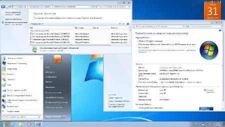 Windows 7 Профессиональная SP1 Русская (x86/x64) 01.01.2012