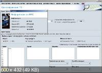 BMW ETK 01-2012 (02.01.12) Многоязычная версия