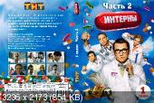 http://i31.fastpic.ru/thumb/2012/0103/15/8880b907febe444de38ad239388af915.jpeg