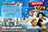 http://i31.fastpic.ru/thumb/2012/0103/1e/33d1222073af6d4a4e458cee98064b1e.jpeg