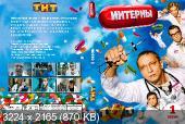 http://i31.fastpic.ru/thumb/2012/0103/3b/0b09d567e32d6476782039d8185b803b.jpeg