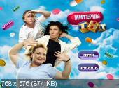 http://i31.fastpic.ru/thumb/2012/0103/56/4bca296919ac455e857f1da15ae21156.jpeg