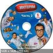 http://i31.fastpic.ru/thumb/2012/0103/61/9ff494d1d3e66a9ea40d61c03935ac61.jpeg