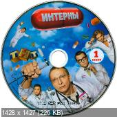 http://i31.fastpic.ru/thumb/2012/0103/f3/1a8e68d5822ad0bec1c6a585d24695f3.jpeg