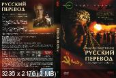 http://i31.fastpic.ru/thumb/2012/0104/06/ca93f8b3adc6b9a921cb697ed4de4f06.jpeg