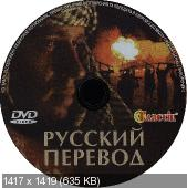 http://i31.fastpic.ru/thumb/2012/0104/58/b7b1fa649c1303944611bcb25c6f3b58.jpeg
