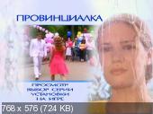 http://i31.fastpic.ru/thumb/2012/0105/42/30ce3c4e9d06bb34b879869309c8aa42.jpeg
