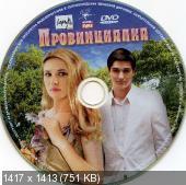http://i31.fastpic.ru/thumb/2012/0105/be/d17f92a0107aa326c07865a45b3762be.jpeg