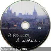 http://i31.fastpic.ru/thumb/2012/0107/4a/6fb58d19cd292b1ea9f96adbb608a04a.jpeg