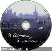 http://i31.fastpic.ru/thumb/2012/0107/4f/70147c1310603b4ec34d09493895fd4f.jpeg