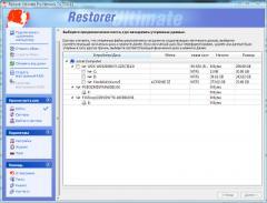 Restorer Ultimate Pro Network 7.0 Build 701112