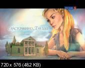 http://i31.fastpic.ru/thumb/2012/0109/85/7ca7447c1586d86353faf62bcfd69085.jpeg