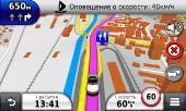 ������� SpeedcamRuBySkyline [ Poi, v.20.12.01 (������, ������) �� ���������� ��������� �� 10.01.2012 ]