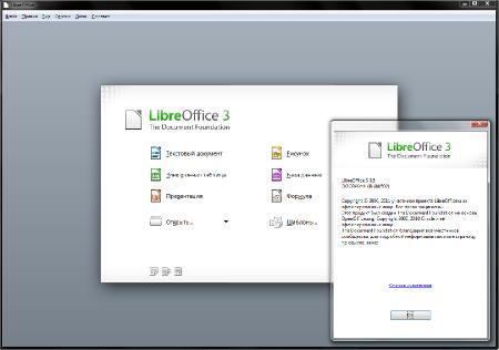 LibreOffice [ v.3.4.5 Final + Portable, Мульти, есть вполне русский, 2012 ]