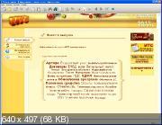 Диски 1С:ИТС.NFR Партнерский + дополнение (Январь 2012)