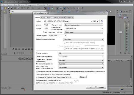 Sony Vegas Pro [ v.11 Build 520/521, 2012, x86x64, ENGRUS ]