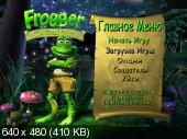 Frogger: The Great Quest (PC/FULL RUS)