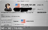 Auto Hide IP v 5.2.2.2 (2012)