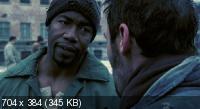 Неоспоримый 2 / Undisputed 2: Last Man Standing (2006) BD Remux + BDRip 720p + HDRip