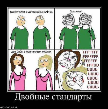 Свежая улетная сотка демотиваторов от 14.02.2012